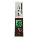 50 PCS 4 oz Foil Flat Pouch, Good for Tieh-Kuan-Yin Packaging