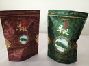 50 PCS 4 oz Stand Up Pouch with Zipper, Good for Oolong Tea Packaging