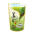50 PCS 8 oz Stand Up Pouch with Zipper, Good for Tea Packaging