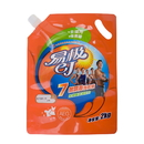 Custom Detergent Stand Up Pouch Bags, Custom Spout Pouch, 4.7mil