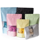 100 PCS Maple Leaf Foil Stand Up Pouch Bags w/ Frosted Window, FDA Compliant