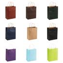 Blank Premium Kraft Paper Handle Shopping Bags, 8 1/4