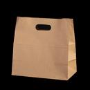 Aspire Die-cut Paper Take Out Bag, 11