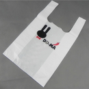 Custom Plastic T-Shirt Bag, 8