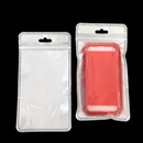 50 PCS Re-sealable Clear/Gloss White Zip Lock Bag for Phone Accessories Packaging, 4