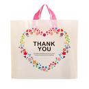 50 PCS Aspire Thank You Retail Bags, Plastic Merchandise Shopping Bags, Boutique Bags