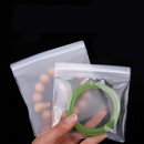 100 PCS Muka Clear Frosted Back Slider Zip Bag for Crafts Jewelry Gifts Receipts