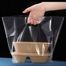 50 Pack Take Out Restaurant Bags Reusable Plastic Bags w/Die Cut Handle, Carry Out Plastic Bag