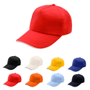 Opromo 5-Panel Cotton Twill Sandwich Baseball Cap with Adjustable Strap