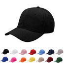 Opromo Classic Plain 6 Panel Baseball Cap Sports Outdoor Adjustable Hat, 14 colors