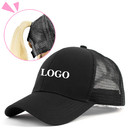 Custom Ponytail Baseball Cap,Personalized Messy Hign Bun Ponytail Hat Mesh Visor Trucker Hat