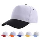 Opromo Unisex Toddler Kids Plain Cotton Adjustable Low Profile Baseball Cap Hat