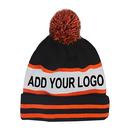 Custom Pom Pom Knit Beanie With Jacquard Logo, Jacquard Skull Knitted Beanie Hat