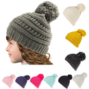Opromo Kids Ages 2-6 Pompom Chunky Thick Stretchy Knit Slouch Beanie Cap Winter Hat