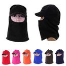 Opromo Winter Windproof Cap Fleece Balaclava Hooded Face Mask Neck Warmer Ski Hood Snowboard Mask Wind Protector Ski Hat