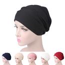 Opromo Chemo Cap Womens Cotton Stretch Slouchy Beanie Sleep Turban Hat Headwear for Cancer