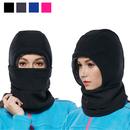 Opromo Unisex Multifunctional Adjustable Faux Fur Lined Thick Fleece Balaclava Hood Winter Warm  Windproof Ski Face Mask Hat Neck Gaiter