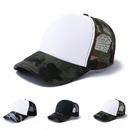 Opromo Camo Curved Bill Mesh Trucker Snapback Cap, Adjustable Baseball hat