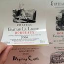 100 PCS Custom Waterproof White Vinyl Wine Labels, 3.5
