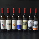 100 PCS Custom Wine Labels, 3.5