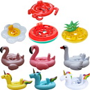 GOGO Baby Float Swim Ring, Summer Fun Swimming Pool Float Raft Lifebuoy For Rubber Ducks, Barbie Dolls, Baby Pet Bath Tube
