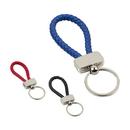 Blank Braided Leather Key Chain