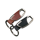 Blank Bonded Leather Key Holder