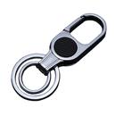 Custom Metal Key Chain W/ 2 Detachable Rings, Laser Engraved