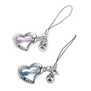 Hourglass Love Heart Shape Key Chain with Feeder Pendant, Perfect Parents's Day Gift, 1 Pair