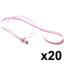 (20PCS/PACK) Officeship 17-Inch Neck Straps Detachable Lanyards for phone, camera, USB, MP3 MP4