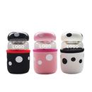 Custom Mushroom Glass Water Bottle with Protective Bag and Tea Infuser, 10oz, Silkscreen, Long Leadtime
