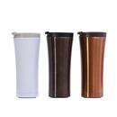 Blank Coffee Tumbler, 17 oz. , 7 1/2