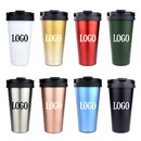 Custom 17 Ounce Coffee Tumbler Insulated Coffee Cup, Silk-printing or Laser Engraved