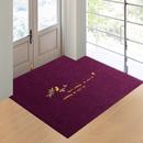 Personalized Indoor Wiper Floor Mat, 39