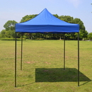 Custom 6.6' x 6.6' 420D Polyester Fabric Tent with Steel Frame - One Color Imprint