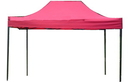 Custom 10' x 15' 420D Polyester Fabric Tent with Steel Frame - One Color Imprint