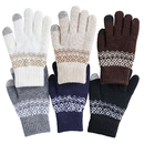 Opromo Womens Winter Touch Screen Gloves Thick Knit Warm Winter Texting Gloves