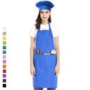 TOPTIE Cotton Canvas Adjustable Apron Chef Hat Set for Men and Women