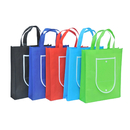 Opromo Durable Non-Woven Foldable Shopping Bag, 12 x 15 x 3 inches
