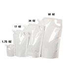 (Price/50 PCS) Aspire White Poly Side Spout Stand Up Pouch Bags, Juice Pouches with Handle, Good for Juice, Wine, Milk Packaging, (1.75 - 96 OZ), FDA Compliant, BPA Free