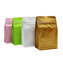 (Price/50 PCS) Aspire 16 OZ Side Gusseted Coffee Bag w/Ziplock, Pull Tab Zipper, FDA Compliant