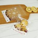 (Price/100 PCS) Aspire Christmas Wrapping Treat Bags, Self Adhesive Bakery Bag, Christmas Stockings, Christmas Decorations, Christmas Gift