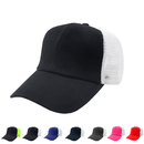 Opromo Unisex 2 Tone Trucker Hat Low Profile Garment Washed Meshback Cap