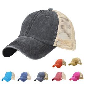 Opentip.com  Opromo Vintage Washed Cotton Low Profile Mesh Adjustable  Trucker Baseball Cap 4ad6e9e5941c