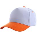 Opromo Kids Two Tone Low Profile Plain Baseball Cap Children Adjustable Hat