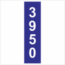 Aspire Customized Reflective Vertical Address Sign Rust Free Aluminum Sign, White on Blue