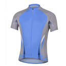 Blank Men's Cycling Comfortable Outdoor Jersey, Short Sleeve