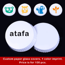 Custom Cup Cover Caps Coated Paper Cup Lids 100 Pcs/Pack Hotel Glass Cover, Bulk Sale