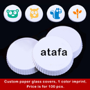 Custom Wholesale Hotel Cup Cover Personalize Coated Paper Glass Cover Caps, Pack of 100