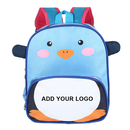 Aspire Custom Little Critter Backpack for Kids, School Backpack, 11 13/16